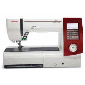Janome Memory Craft 7700QCP (MC-7700QCP)